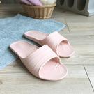 台灣製造-日光系列-一體成型輕巧室內拖鞋-粉(B)