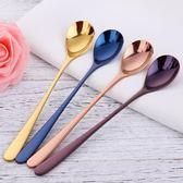 304不銹鋼冰勺韓式加長柄湯勺子 創意咖啡攪拌勺加厚奶茶勺餐具兩個