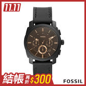 FOSSIL MACHINE 咖啡色三眼壓紋錶殼黑色皮革男錶