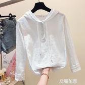 早秋上衣服新款2019韓版竹節棉白色長袖t恤女寬鬆百搭連帽打底衫『艾麗花園』