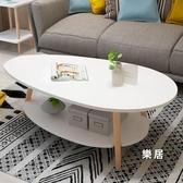 茶几 北歐雙層小戶型現代客廳桌子簡約茶桌創意沙發邊幾角幾小圓桌JY【快速出貨】