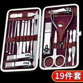 修剪指甲刀套裝家用修腳美甲工具甲溝腳剪刀鉗專用單個男士炎神器 夏洛特