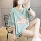 網紅ins超火短袖t恤女夏裝韓版寬鬆大碼長款蕾絲鏤空半袖上衣服潮 依凡卡時尚