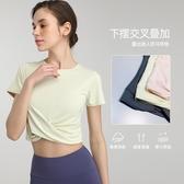健身衣女性感寬松速干短款裸感短袖瑜伽t恤跑步透氣夏運動上衣薄