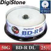 ◆免運費◆DigiStone 空白光碟片 A+ 藍光 Blu-ray 6X BD-R DL 50GB 亮面相片滿版可印片/3760dpi X25P