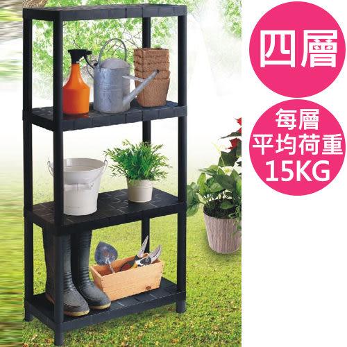 【生活大買家】免運 A694 德克600型四層架 工具架 置物架 多功能架 塑膠架 盆栽架 層架