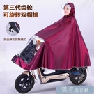 摩托車雨衣-電瓶自行車雨衣 加大加厚男女成人戶外騎行 單雙人電動摩托車雨披 快速出貨