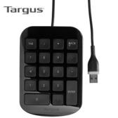 [富廉網]【Targus】AKP10AP 黑潮數字鍵盤