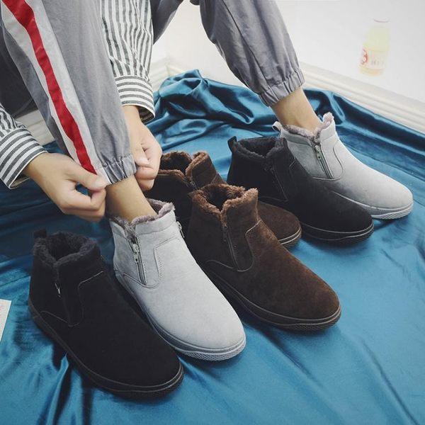 男雪地靴  雪地靴男冬季保暖加絨皮毛一體加厚棉鞋戶外高幫韓版潮流短靴 宜室家居
