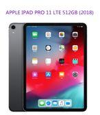 【刷卡分期】Pro 11 LTE 512G / 蘋果Apple iPad Pro 11 LTE 512GB (2018)  採用 USB Type-C 支援 Face ID 辨識技術