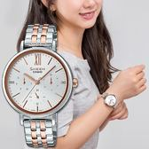【人文行旅】Sheen | SHE-3064SPG-7AUDF 混銀蜜桃金優雅簡約腕錶