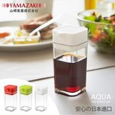 AQUA可調控醬油罐(白)