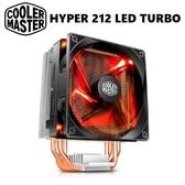 【南紡購物中心】Cooler Master Hyper 212 LED Turbo CPU 散熱器 【紅】