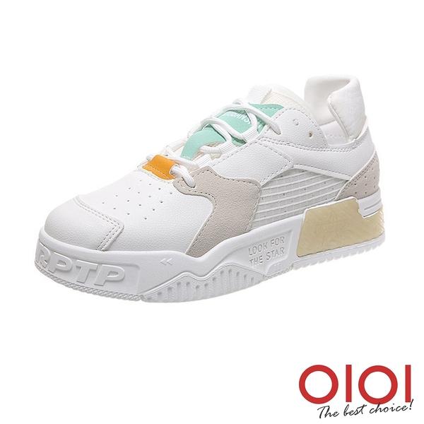 休閒鞋 清新酷甜厚底老爹小白鞋(綠) *0101shoes【18-A2108gen】【現+預】