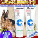 【培菓平價寵物網】法國Vetoquinol威隆》尿路酸化劑犬貓用4.25oz120g瓶