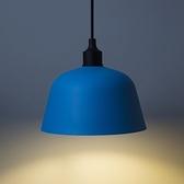 組 - 特力屋萊特 黑吊燈藍金屬燈罩