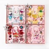 兒童發飾韓國公主發卡禮盒套裝彩色bb夾女童項鏈寶寶皇冠頭飾 晴天時尚