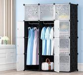 樹脂衣櫃折疊組合式儲物衣櫃 jy生日禮物 情人節【週年店慶好康八折】