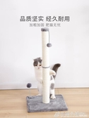 elite伊麗貓抓柱劍麻貓爬架貓咪用品耐磨爪器小型大號貓抓板立式ATF 格蘭小舖
