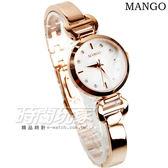 MANGO 時尚晶鑽極簡淑女錶 不銹鋼 珍珠螺面盤 玫瑰金電鍍 MA6599L-81R