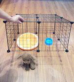寵物圍欄 16片裝寵物用品-百變多功能柵欄鐵籠圍欄BLNZ 免運快速出貨