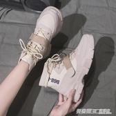 馬丁靴女英倫風復古短筒秋季新款秋款單靴百搭ins短靴鞋  英賽爾