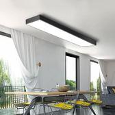 辦公室吊燈簡約現代led長條吊線燈教室會議室長方形創意吸頂燈具 英雄聯盟 igo