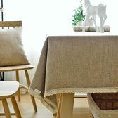 新品棉麻桌布布藝田園小清新長方形素色餐桌布茶幾布簡約現代   LannaS