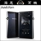 【海恩特價 ing】韓國 Astell ...