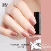 指甲油 裸粉色指甲油持久不可剝防水快干免烤肌膚色奶茶珍珠色 傾城小鋪