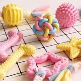 寵物玩具 狗狗玩具泰迪比熊貓咪幼犬寵物互動訓練發光球糖果色磨牙咬膠用品