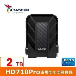 ADATA威剛 Durable HD710Pro 2TB(黑) 2.5吋軍規防水防震行動硬碟