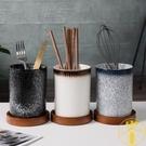 餐具收納桶瀝水筷子筒陶瓷廚房多功能收納罐家用【雲木雜貨】