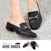 [Here Shoes]穆勒鞋-MIT台灣製 跟高4cm 簡約純色 穆勒鞋 包頭拖鞋—KITWA807
