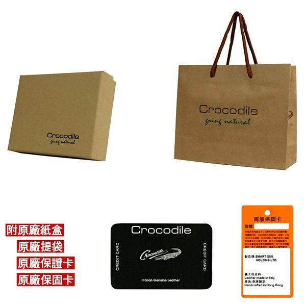 【橘子包包館】Crocodile 鱷魚 質感原皮 真皮 7卡相片零錢袋 男用短夾 0103-58022 咖啡