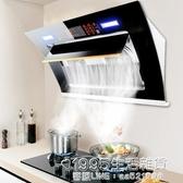 抽油煙機 好太太油煙機雙電機自動清洗抽油煙機家用側吸式廚房抽煙機吸力大 1995生活雜貨NMS