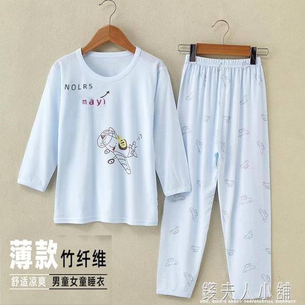 竹纖維兒童睡衣套裝夏季薄款長袖褲空調服男女童中大童家居服睡衣
