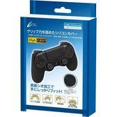 PS4 日本CYBER HIGH GRIP DS4 手把控制器防塵果凍套 防滑 矽膠套 保護套 黑色款 【玩樂小熊】