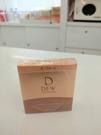 佳麗寶 Dew superior潤活精純光透粉餅SPF22 PA+ 9.5g/NT$1,450 特惠中