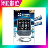 OXOPO 快充鋰電池【3號四入+4埠充電座】AA 快速充電 1.5V 1550mAh