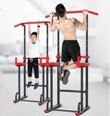 引體向上器 單杠家用室內引體向上器雙桿架多功能家庭健身器材體育