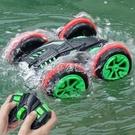 兒童水陸兩棲遙控越野車電動攀爬車超大四驅防水汽車船玩具男孩子