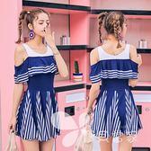 學生連體游泳衣女韓版條紋海軍風性感一字肩平角裙式溫泉泳裝