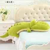 鱷魚公仔毛絨玩具鱷魚抱枕公仔女生抱著睡覺的娃娃大號玩偶禮物【櫻花本鋪】