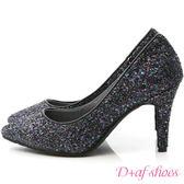 婚鞋 D+AF 絕美閃耀.滿滿亮片美型尖頭高跟鞋*黑