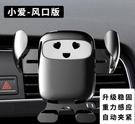 車載手機支架 汽車用品車上車內出風口萬能通用型支撐導航固定支駕【快速出貨八折鉅惠】