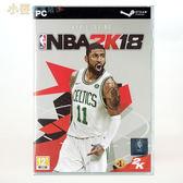 【NBA 2K18】PC中文版~籃球迷必BUY~新品上市,全館滿600免運