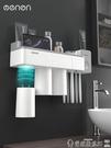 特賣牙刷架 壁掛漱口杯套裝牙刷杯置物架情侶牙刷架免打孔衛生間刷牙杯掛墻式