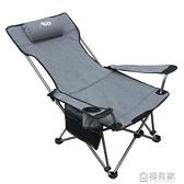 戶外摺疊椅躺椅便攜式靠背休閒椅沙灘椅釣魚椅子家用午睡午休床椅 ATF 聖誕免運
