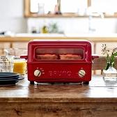 【南紡購物中心】【日本 BRUNO】上掀式水蒸氣循環燒烤箱/經典多功能燒烤麵包機 BOE033